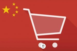 chine e commerce