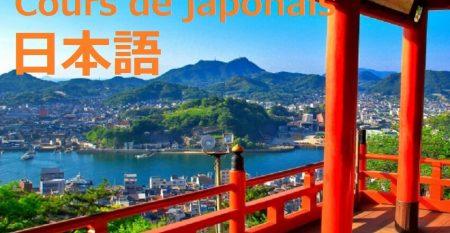 Cours-de-japonais-2