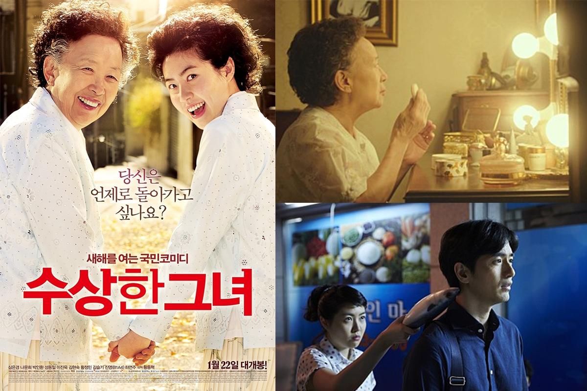 film coréen Miss Granny